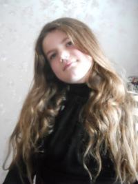 Алина Зайцева, 22 апреля 1997, Архангельск, id111370801