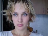 Irinka Bondarchyk, 9 января , Житомир, id130714169