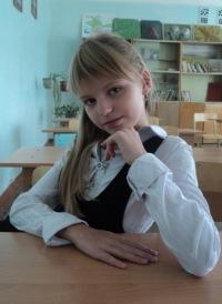 Лера Ревина, 21 апреля , Тамбов, id138714073