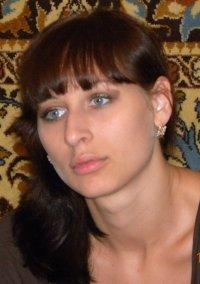 Екатерина Соломаха