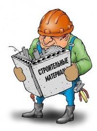 http://cs9347.vkontakte.ru/u37233961/a_4943c48f.jpg