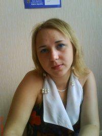Екатерина Морухина, 4 октября 1992, Хабаровск, id59467358