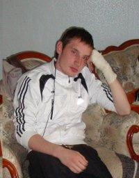 Владимир Кучерук, 26 ноября , Москва, id67184827