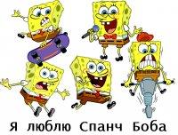 Ульяночка =), 29 августа 1995, Могилев, id68260452