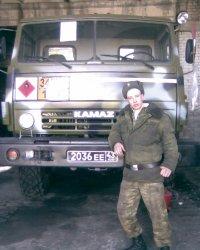 Иван Мантров, 19 сентября , Санкт-Петербург, id82517427
