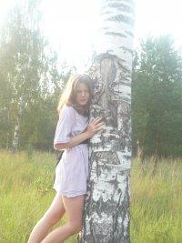 Mary Захаrova, Москва, id98646234
