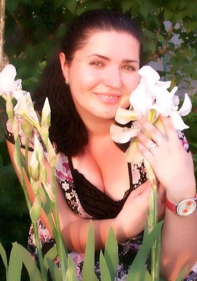 Ольга Бойко, 9 июня , Новомосковск, id61857223