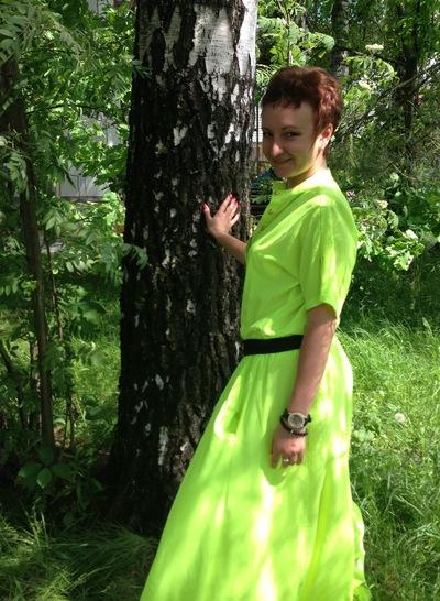 Елена Лиманская, 22 мая , Москва, id37107288