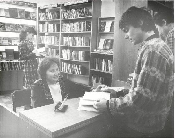 1988 на абонементе профсоюзной библиотеки ЯСЗ
