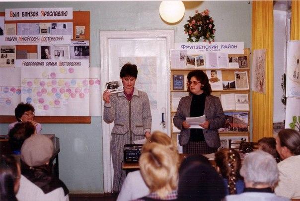 1997 в читальном зале библиотеки им. Достоевского на Балтийской 26