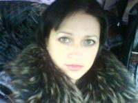 Диляра Гаскарова, 20 ноября 1987, Волгоград, id117873811