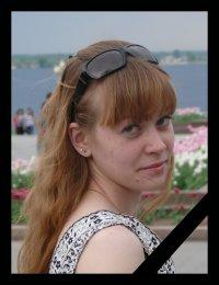 Катерина Коршунова, 2 ноября 1986, Москва, id45701995