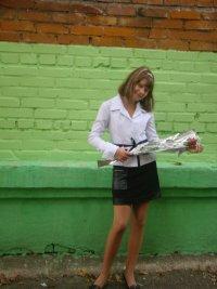 Настюша Хафизова, 25 июня 1997, Красноярск, id52096662