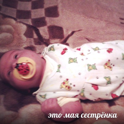 Аня Туманова, 3 июня , Ярославль, id137650512