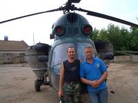 Василий Томченко, 3 июля 1994, Волгодонск, id101177295