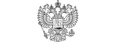 логотип медицинская змея
