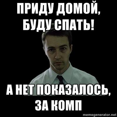 https://cs9349.vkontakte.ru/u7156935/146427500/x_ba9a4f68.jpg