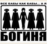 Катюшка Пирс, 23 февраля 1991, Мозырь, id76807925