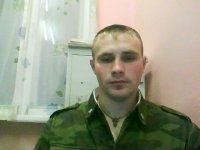 Николай Усов, 24 декабря , Саратов, id80748561