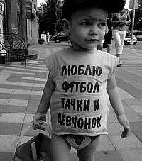 Александр Бодров, 21 декабря 1994, Ачинск, id152003089