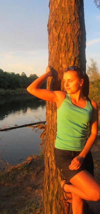 Ольга Ермакова, 6 мая 1999, Петрозаводск, id86787246