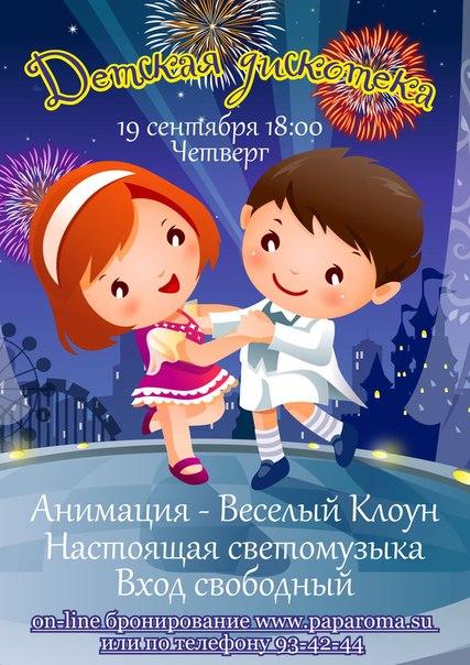 смайлики танцы: