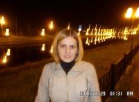 Евгенья Инёшина, 25 декабря 1988, Якутск, id138540287