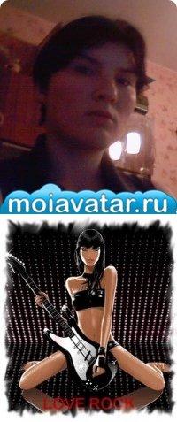 Мария Гаврилова, 25 января 1986, Волгоград, id47636810