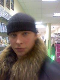 Сергеич Моя, 16 марта 1994, Пермь, id64957461