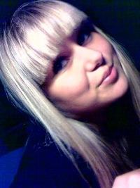 Саша Поморцева