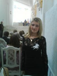 Ирина Рагулина-Савенко, 17 декабря 1980, Ростов-на-Дону, id131874561