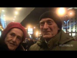 Уроки танго и любви отзывы, Театр Сатиры 29.01.2013
