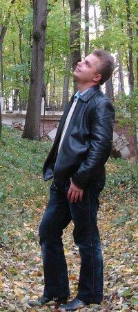 Александр Alex