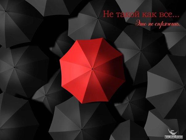 Красный сарафан с чем носить