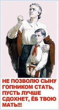 Алексей Шичалин, 3 июля 1987, Москва, id39496926