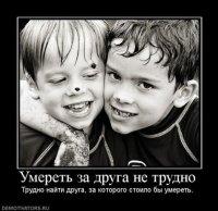 Емельян Панкриатов, 27 февраля 1999, Москва, id49473379