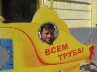 Сергей Исаев, 29 января 1978, Узловая, id8150870