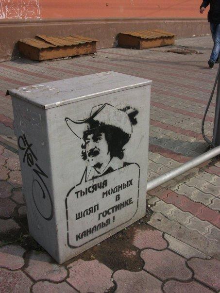 http://cs9350.vkontakte.ru/u9449484/116054097/x_8b0ee2dd.jpg