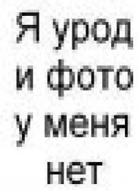 Илюха Добрыч, 7 января 1983, Симферополь, id95903179