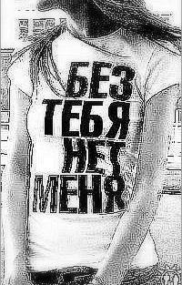 Ирэн Ольховская, 2 февраля , Санкт-Петербург, id196425540
