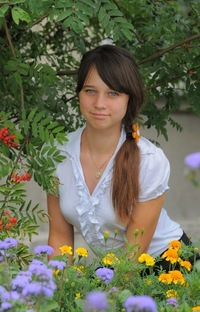Кристина Колечкина, 22 января , Киев, id148905892