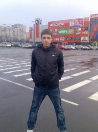 Макс Волобуев, 4 февраля 1994, Харьков, id121879525