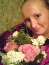 Марина Новоселова, 28 апреля 1994, Павлоград, id50521160