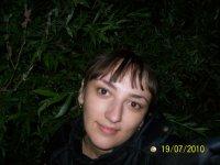 Любовь Чередова, 27 августа 1985, Омск, id71731315