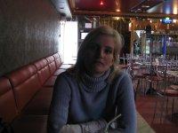 Екатерина Звездопад, 7 января 1983, Санкт-Петербург, id86749758