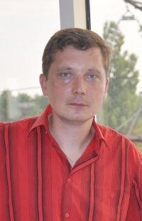 Александр Ивашкин, Киев, id92298163