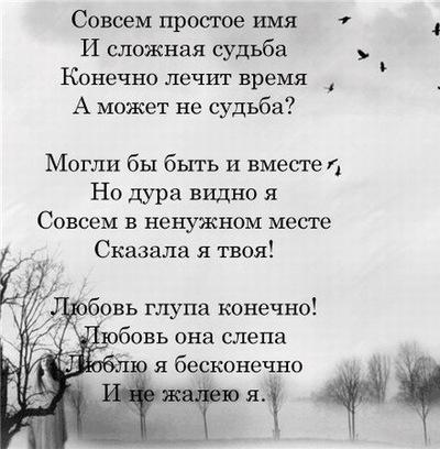 Алена Динисенко, 13 января 1996, Кременная, id210996513