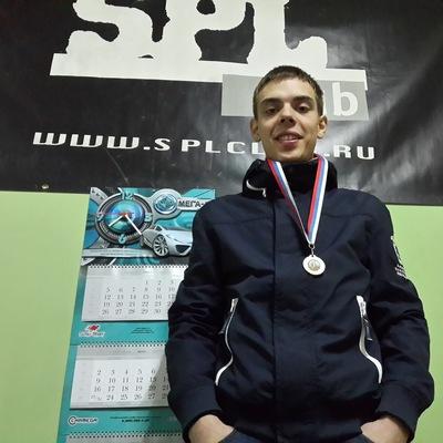 Shakirov Kirill, 26 февраля , Сосногорск, id98096606