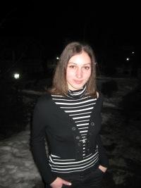 Таня Турлюк, 7 января 1985, Винница, id102333569
