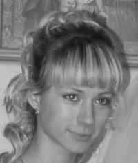 Алена Смирнова, 23 февраля 1989, Кострома, id110917752